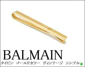【PIERRE BALMAIN】ピエールバルマン タイピン シンプル ゴールドカラー ヴィンテージ メンズ ビジネス
