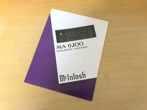 MCINTOSH マッキントッシュ MA6200 オーナーズマニュアル 取扱説明書
