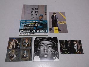 ▽ SEAMO 単行本帯付初版♪美品 【 続けてきただけ SEAMOの言葉 】 + ポストカード + ステッカー2枚 + continue歌詞カード