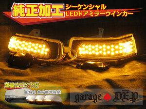 JF系 N-BOXスラッシュ LEDドアミラー 流れるウィンカー シーケンシャル ホンダ