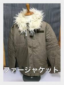 ★AUDREY AND JOHN WAD 中綿ファージャケット ミリタリ M カーキベージュ 新品