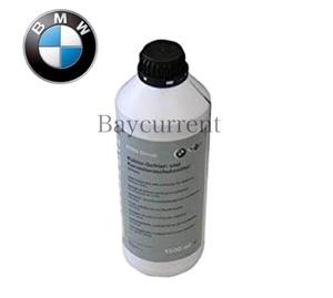 【正規純正品】 BMW 専用 クーラント 2本 SET アンチフリーズ LLC ロングライフクーラント 83192211194 BMWLLC 冷却水 ラジエーター