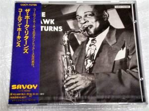 CD COLEMAN HAWKINS/コールマンホーキンス/HAWK RETURNS/ホークリターンズ/未開封
