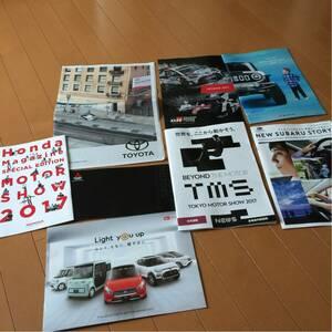 未使用 東京モーターショー 2017 カタログ 新聞 など8点 トヨタ スズキ 三菱 ダイハツ ホンダ スバル