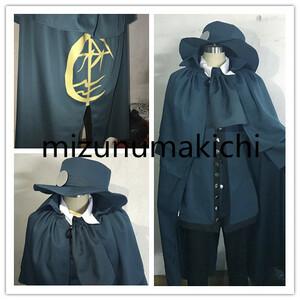 Fate/Grand Order エドモン・ダンテス 巌窟王 コスプレ衣装+帽の商品画像