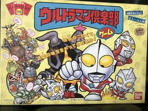 新品 パーティジョイシリーズ ウルトラマン倶楽部ゲーム ボードゲーム