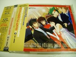 新世紀GPXサイバーフォーミュラSAGA サウンドトラック Vol.3/佐橋俊彦等