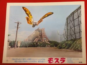 90627円谷英二『モスラ』ザ・ピーナッツ ロビーカード