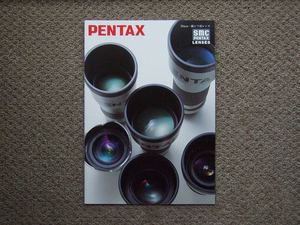 [ catalog only ]PENTAX SMC PENTAX LENSES 2001.02 inspection FA* FA ZOOM Limited Macro Soft A* K mount asahi optics Pentax