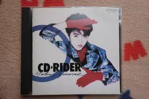 CD 荻野目洋子【CD-RIDER】