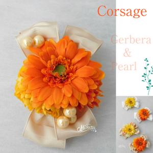 上質リボン&ガーベラのヘッドドレス コサージュ成人式 袴 結婚式 オレンジ4色