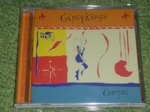 ジプシーキングス / コンパス / Gipsy Kings