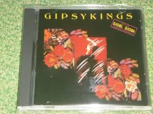 ジプシーキングス / ジョビ・ジョバ : ベスト・オブ / GIPSY KINGS