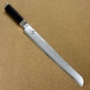 関の刃物 パン切りナイフ 24cm (240mm) 貝印 関孫六 鍛錬 33層 ダマスカス V金10号 パンを切りやすい波形の刃 片刃包丁 右利き用 日本製