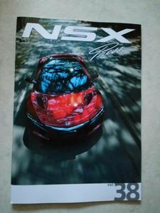 ホンダ 新型 NSX プレスカタログVOL,38