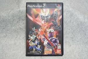 【初回限定版】PS2 仮面ライダー響鬼 ヒビキ PlayStation2 プレステ