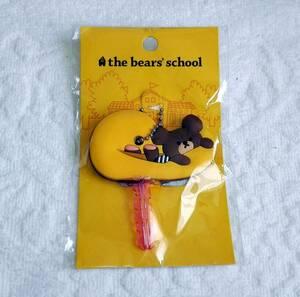 バンダイ くまのがっこう the bear's school キーメット キーカバー 鍵ホルダー かぼちゃパン あいはらひろゆき あだちなみ ジャッキー
