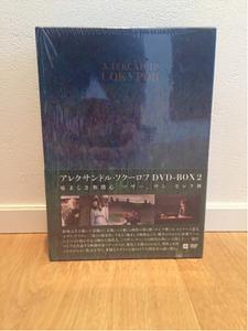 【即決】アレクサンドル・ソクーロフ DVD-BOX2 ボックス 廃盤 希少 レア 蓮實重彦