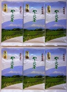 静岡茶通販◇かのう茶店◇深蒸し茶 100g6個 送料無料