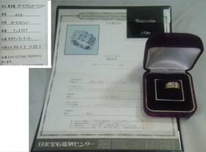 ★☆K18 プリンセスカットダイヤモンドリング 1.61ct 15号 宝石鑑別書付 ★中古品★