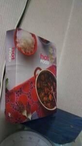 hot food ホットフード 洋書