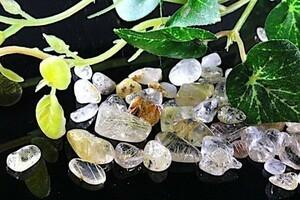 【送料無料】 200g さざれ 小サイズ ミックス ルチル クオーツ 針 水晶 パワーストーン 天然石 ブレスレット 浄化用 さざれ石 チップ ※4