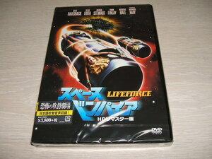 未使用 DVD スペース・バンパイア HDリマスター版 日本語吹替音声収録 / トビー・フーパー スティーブ・レイルズバック ピーター・ファース