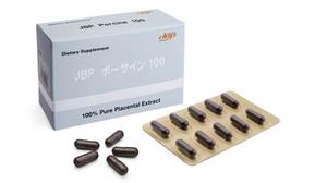 【2箱セット】JBPポーサイン100 正規品(沖縄県は別途送料がかかります)