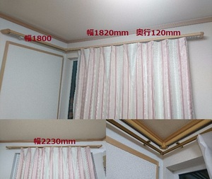 TOSOto-so- curtain rail 3 place set [ used * beautiful goods ]