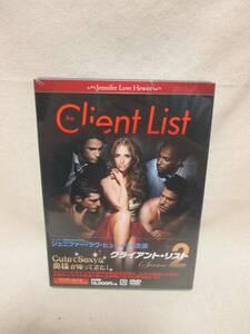 クライアントリスト2 DVD-BOX ☆送料無料☆ 未開封品 匿名配送可能