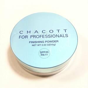 新品 限定 ◆CHACOTT (チャコット) フォープロフェッショナルズ フィニッシングUVパウダーA 993◆ ひんやり使用感フィニッシングパウダー