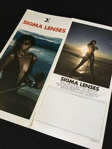 [ free shipping ][ super-rare ]SIGMA LENSES Σ[ catalog ][ lens list ][ Sigma lens ][ Sigma ][ preservation version ]