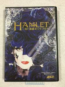 2010「HAMLET」DVD 林修司・いしだ壱成・矢吹卓也・鈴木拡樹