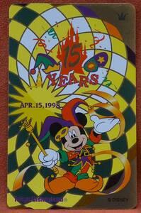 【テレカ】東京ディズニーランド 15周年 1998年 50度▽NO-J2684