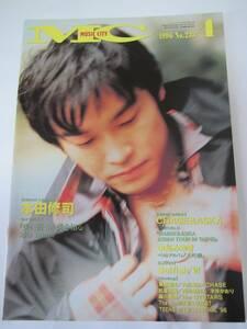 MC NO. 233 1996 Nakajima Miyuki CHAGE & ASKA Taniyama Hiroko Selfish Morikawa Miho Hisamatsu Fumina Honda .. west ....W Azumano Sumitada