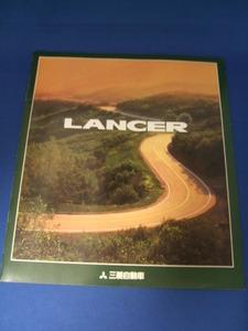◆ 絶版車 カタログ ◆ '94年1月現在 ◆ ミツビシ ランサ- ◆