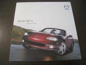 ★海外限定車カタログ独語 マツダ MX-5(国内名:ロードスター) メモリーズ 9505