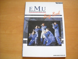 """""""EMU Songbook"""" E.M. U difficult and 26 songs in 1987"""