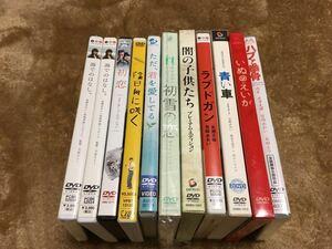レア品? 宮崎あおい セット DVD 新品含む
