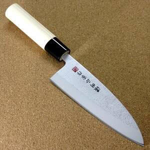 関の刃物 出刃包丁 15.5cm (155mm) 濃州正宗作 梨地 ステンレス刃物鋼 和風柄 魚 鳥 肉解体 刃が厚く重い片刃包丁 右利き用 日本製