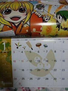 ★☆ 2016年壁掛けカレンダー パチンコ・パチスロキャラ満載!パチンコ店オリジナル?非売品 未使用です!  ☆★