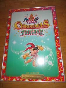 激レア ディズニーランド 15周年 ポスター クリスマス サイズ 横74cm 縦104cm 極美品