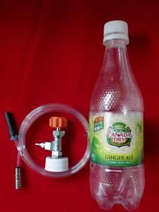 炭酸水製造キット(1L=5円で作れます)濃厚強炭酸ソーダ水 E