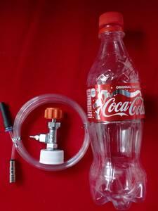 炭酸水製造キット(1L=5円で作れます)濃厚強炭酸ソーダ水 J