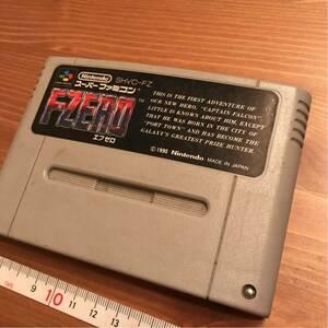 スーパーファミコン用ソフト エフゼロ 中古品