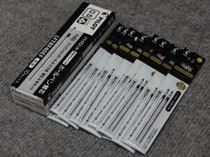 送料無料★0.5黒 フリクションボール2ビズ用替芯 (2本入)×10セット