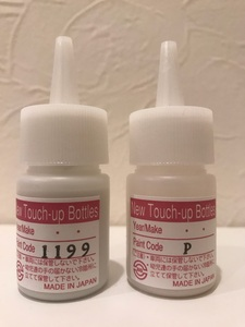 DUCATI  ホワイト パール 2色セット ドゥカティ 塗料  タッチペン タッチアップ ペイント 1199