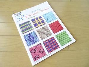 洋書◆50のニット ステッチ パターン集 本 手芸 セーター 編み物