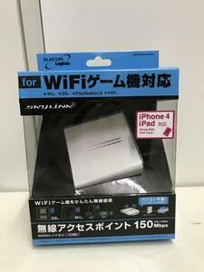 送料無料 未開封 ★ Logitec MicroAP ゲーム用 150Mbps Wi-Fiゲーム用 LAN-GM001/APWH 無線LAN ネットワーク機器 アクセスポイント