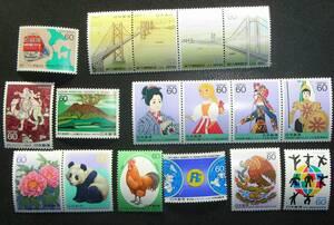 ★1988年発行の記念切手17種完セット★未使用完全美品NH★